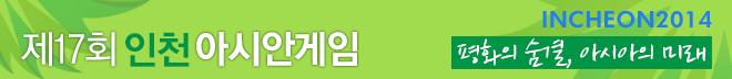 브라질월드컵메인가기배너