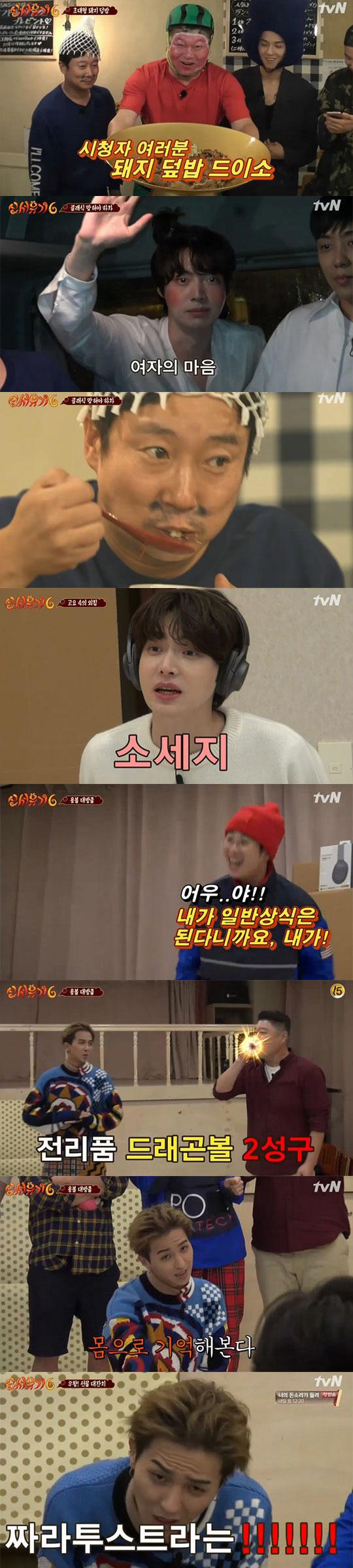 Eunyouwon = actor subject