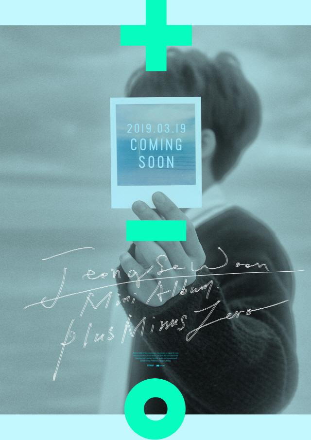 [ K-POP ] Jeong Se Woon - Mini Vol.3 [±0] Random ver.