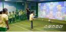문체부-공단,초등학교 VR스포츠실 참여학교 공모