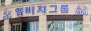 '1천억원대 사기 혐의' MBG 그룹 관계자 5명 추가 구속