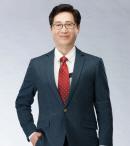 에듀윌 부동산학개론 이동춘 교수