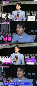 '한밤' 조병규, '♥김보라' 언급에 당황
