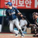 '모창민 끝내기포' NC, KT에 9대8 승리