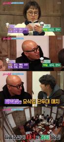 '불청' 홍석천, 김부용과 요리대결서 압도적 승리