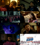 '특별근로감독관 조장풍' 오는 4월 8일 첫 방송…4차 티저 반응 폭발