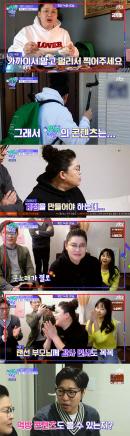 [SC리뷰] '랜선라이프' 대세 이영자, 등장만으로 '12만 구독'