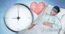 [건강이 최고] 잠 부족한 당신…주말 늦잠이 보약인 이유