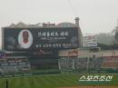 [SC현장스케치]'아! 라라' 교통사고 사망 前 SK 투수 라라 추모식