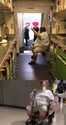 승무원에게 용변 뒤처리 요구한 남성, 지난달 사망