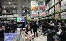 트레이더스, 22일부터 서울 동부권 월계·하남·위례점 첫 공동 마케팅