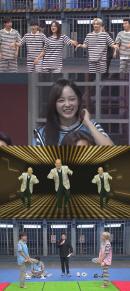 '호구들의 감빵생활' 승관X정한X세정, 이색 콜라보…지병수 할아버지 출격