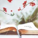 제이세라, '여름아 부탁해' OST 참여…이오공감 '한사람을 위한 마음' 재해석