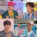 '런닝맨' 국내 팬 미팅 무대 위한 멤버들의 '단체 댄스' 전격 공개