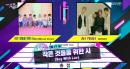 '뮤직뱅크' 방탄소년단, 위너 꺾고 1위…갓세븐·러블리즈 컴백 [종합]