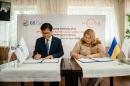 GS건설, 우크라이나 태양광 개발 사업 진출