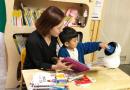 증강현실 놀이·책 읽어주는 로봇…롯데마트 문화센터 프로그램 '차별화'
