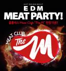 홈플러스, 7월 6일 선상 'EDM MEAT Party' 개최