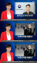 [SC이슈]'잊을만 하면 터지는 뉴스 사고'…김주하가 처음 아니다
