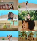여자친구, 신곡 '열대야' 티저 영상 공개…새로운 시작의 포문
