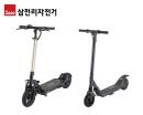 삼천리자전거, 전동킥보드 신제품 '데프트' 2종 출시