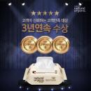 [SC 고객만족도 1위] 네츄럴오가닉 아기물티슈, 5년 연속 항균S마크 획득