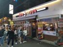 [SC 고객만족도 1위] 홍춘천치즈닭갈비, 가심비 바탕 가맹점 성장 지원 노력