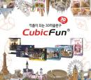 손오공, 내셔널지오그래픽과 협업 3D 퍼즐완구 출시
