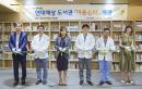 현대해상, 포천 일심재단우리병원에 '마음心터' 도서관 개관