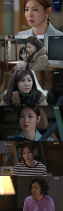 [종합] '세젤예' 홍종현, 최명길X김해숙 과거 알게 됐다…김소연 정체 발각 위기