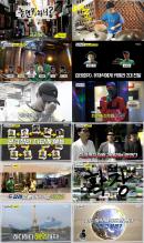 [SC리뷰]유재석X김태호PD '놀면뭐하니' 역대급 파급력→예고편만으로 동시간대 1위