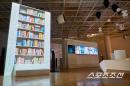 넥슨, 한국 온라인게임 25주년 기념 기획 전시회 개최