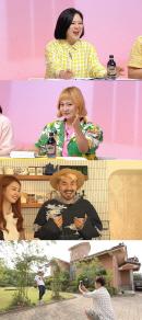 '구해줘! 홈즈' 대전서 5억 원대 주거 겸용 카페 찾기…김동현+오정연 출격