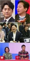 '당나귀 귀' 원희룡 지사, 지진희에 이어 박보검까지 '지정 망언러' 등극