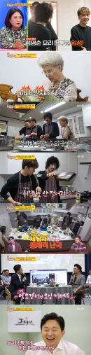 '당나귀 귀' 타이거JK, '요알못' 탈출 도전…현주엽 어김없는 '육식 먹방'[종합]