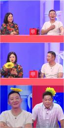 '당나귀 귀' 허재X현주엽 머리에 '해바라기 꽃이 피었습니다'