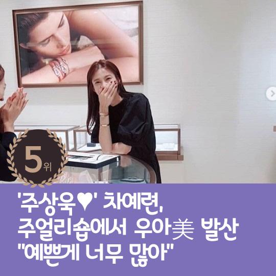"""지난주 핫이슈, 서연미 """"유승준 양심 말할 자격없다"""""""
