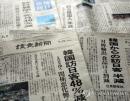 '한국인 여행객 반토막'에 충격받은 일본…주요신문 1면톱 보도