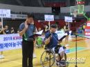 '장애인X비장애인,모두의 스포츠' 휠체어농구리그 고양서 화려한 개막!