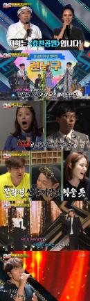 '런닝맨' 전소민 고백송→8인 단체 군무 '눈물X감동' 9주년 팬미팅 [종합]