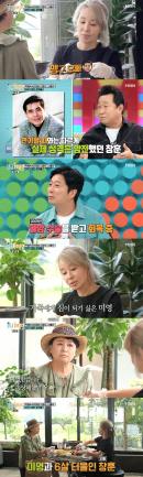 '모던패밀리' 이미영 친오빠 '맹구' 이창훈 근황 공개