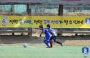[단독]한국축구 패러다임 바뀐다, 초등리그 성적 폐지 추진