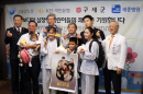 세종병원, 캄보디아 심장병 어린이 의료지원