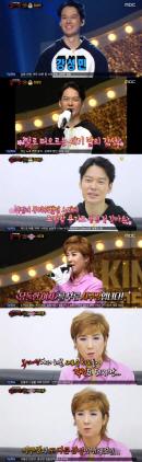 '복면가왕' 강성민·서주경·이원일·이진이 ,반전 목소리 뽐낸 반가운 얼굴들 [종합]