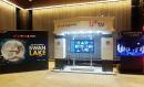 LG유플러스,  LG아트센터에 U+tv 세계적 공연·예술 콘텐츠 체홈존 구축