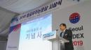 한국공항우주산업, 2019년 항공우주논문상시상식 개최
