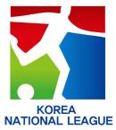 [내셔널리그]천안시청 vs 대전코레일, 2위 자리를 둔 '외나무다리 싸움'
