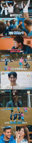 '으라차차 만수로' 김수로→이시영, 첼시 로버스의 3대 0 승리에 '환호' [종합]