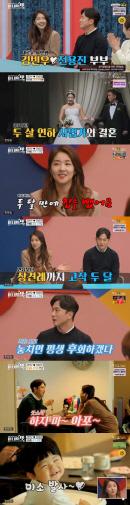 '아내의 맛' 김빈우, 결혼 풀 스토리→현실 육아…함소원♥진화 '한중 합작 돌잔치' [종합]