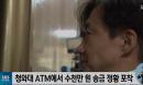 수능일 검찰로 간 조국… 비공개 소환 조사 중